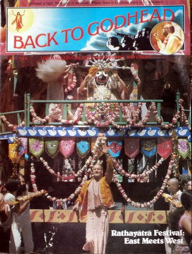 Бхакта Нил Карр «Кришна нежно подтолкнул меня…»