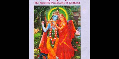 Экземпляр книги «Кришна» Джаянанды Прабху