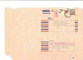 Конверт письма, отправленного Прабхупадой Джаянанде