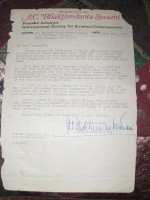 Письмо Прабхупады Джаянанде от 26 февраля 1977 г.