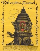 Афиша второго ежегодного фестиваля Ратха-ятры в Сан-Франциско 1968 г.