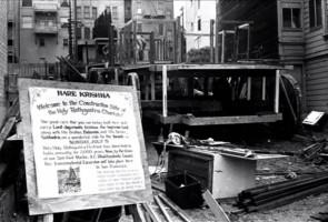 Место строительства колесницы. Сан-Франциско, 1970 г.