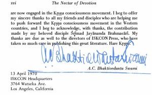 """Предисловие к """"Нектару преданности"""", где Шрила Прабхупада особо отмечает вклад Джаянанды в распространение движения сознания Кришны"""