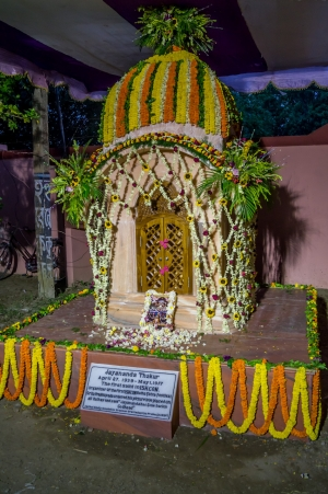 Церемония установления самадхи Джаянанды Тхакура. 3 июня 2012 г.