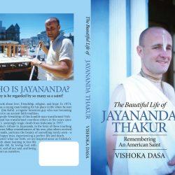 Джаянандануги 1